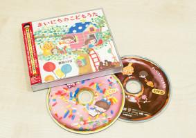2016年2月に初リリースしたCD&DVD『東京ハイジ まいにちのこどもうた』。CDには「はみがきのうた」「うんちでろうんち」「へんしん!おでかけマン」など全16曲、DVDには10曲分のアニメーションが収録されている